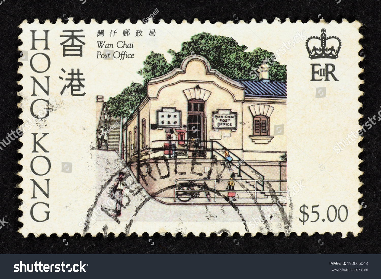 Hong Kong profile - Timeline