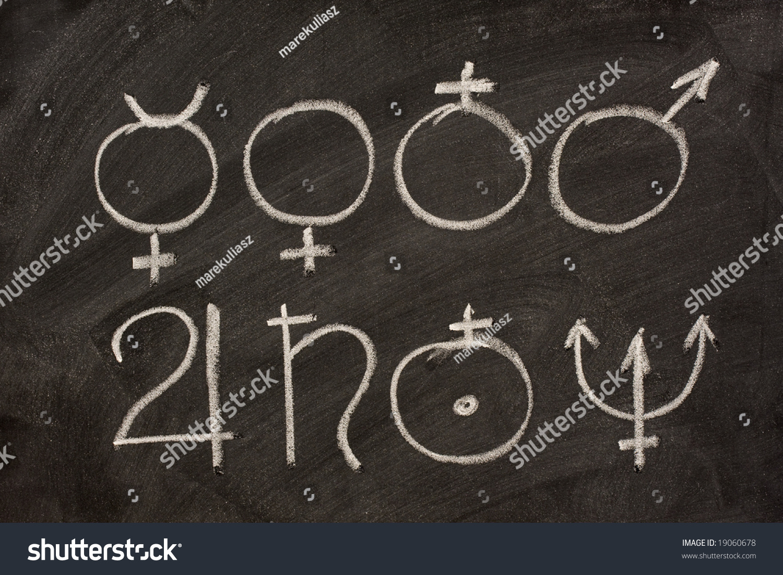 Astronomical Symbols Eight Planets Mercury Venus Stock Photo Edit
