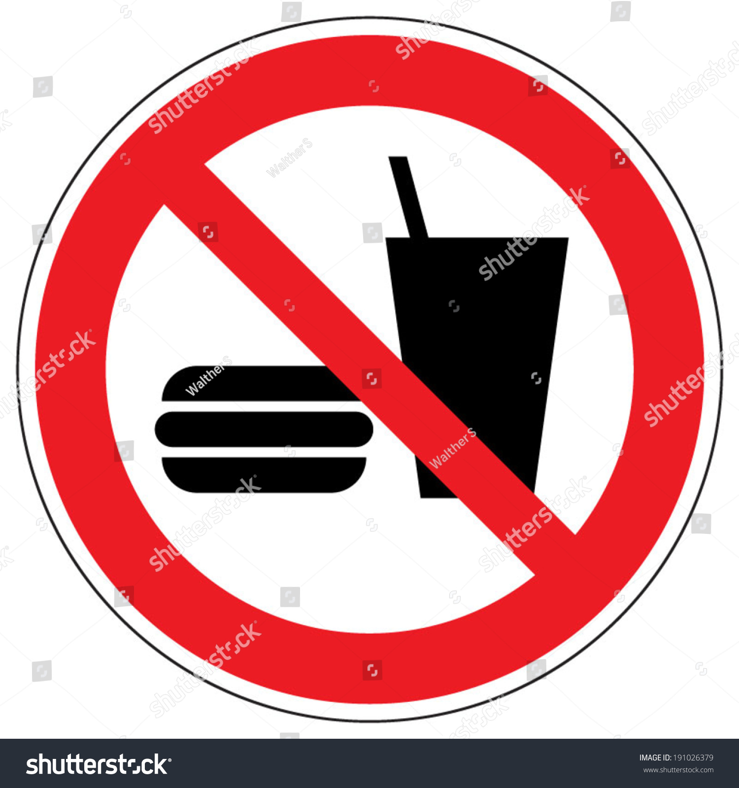 Что такое eating prohibitted 3 фотография