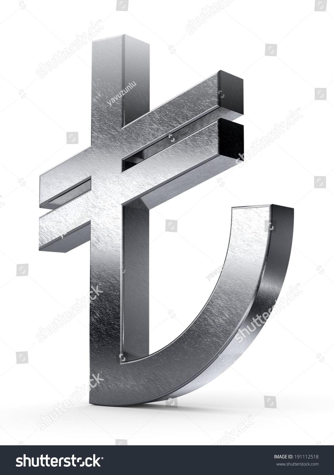 Turkish lira sign tl symbol turkish stock illustration 191112518 turkish lira sign tl symbol turkish money buycottarizona