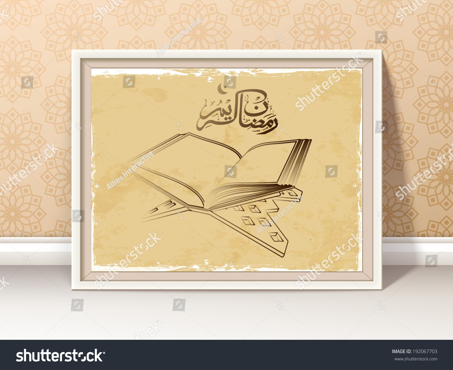 Sketch Islamic Holy Book Quran Shareef Stock Vector
