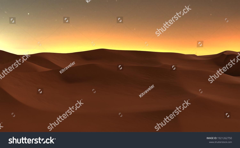 stock-photo-naturally-formed-desert-land