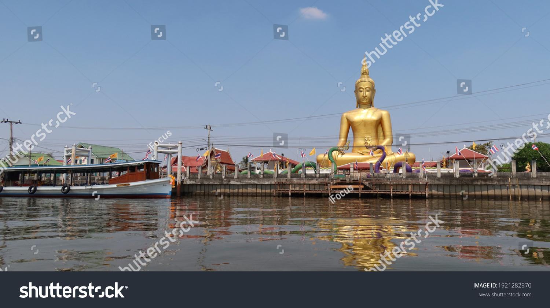 stock-photo-pakkret-nonthaburi-thailand-