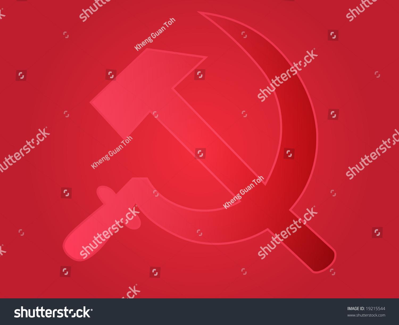 Soviet ussr hammer sickle political symbol stock illustration soviet ussr hammer and sickle political symbol biocorpaavc Gallery
