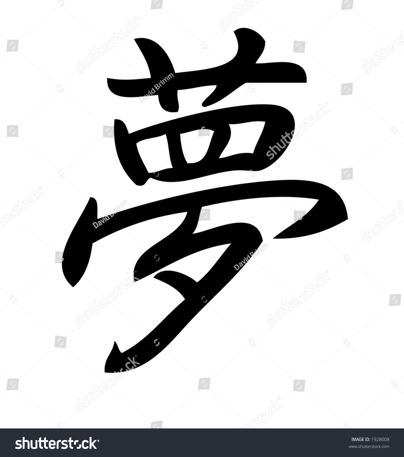 Kanji Character For Elephant Kanji One Of Three Scripts Used In