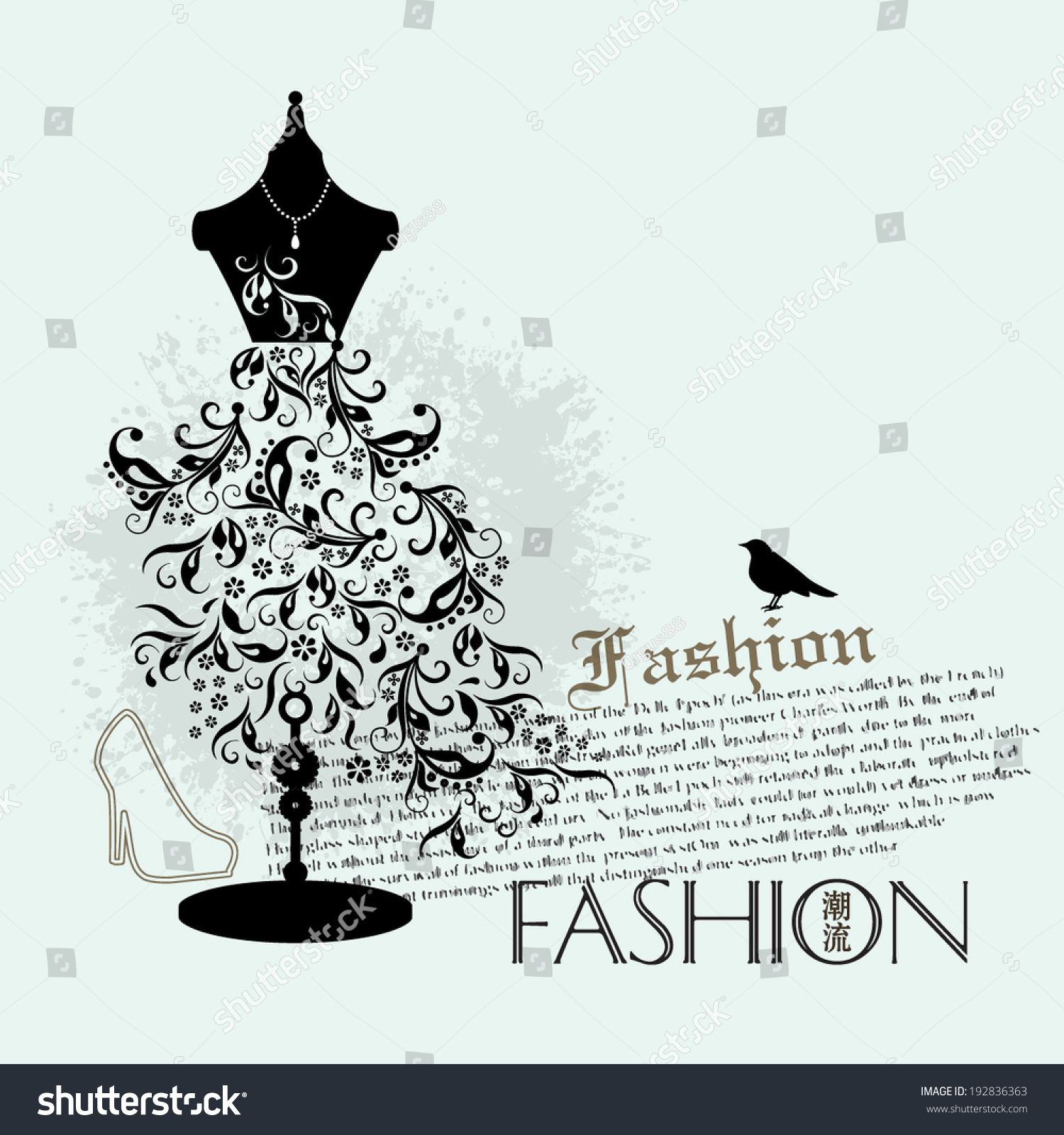 vector fashion background vector illustration fashion
