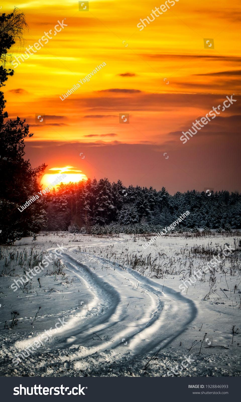 Sunset winter snow outdoors vertical scene #1928846993