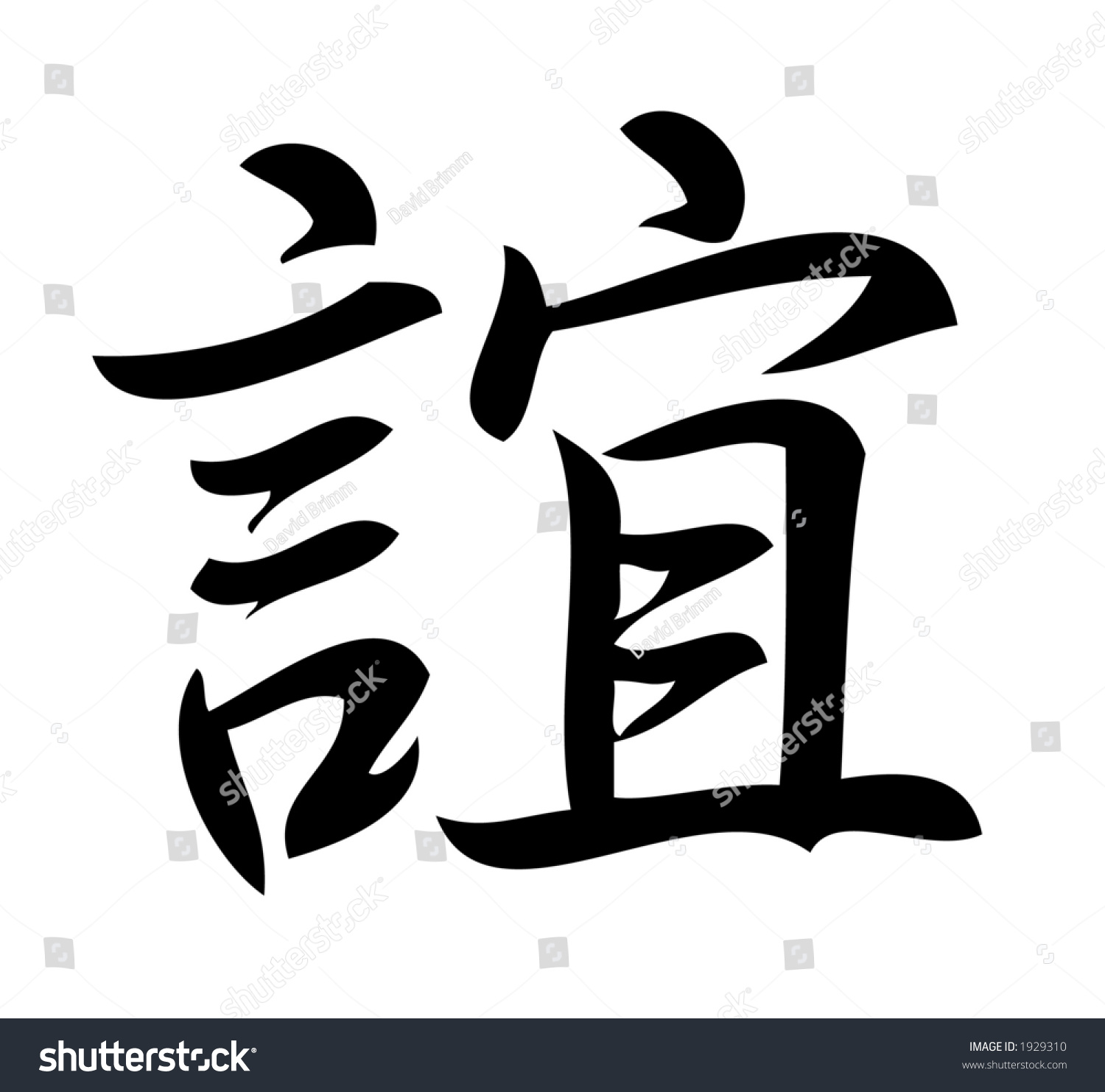 Japanese phrases for friendship best japanese quotes on beauty japanese phrases for friendship related keywords suggestions for japanese symbol biocorpaavc Image collections