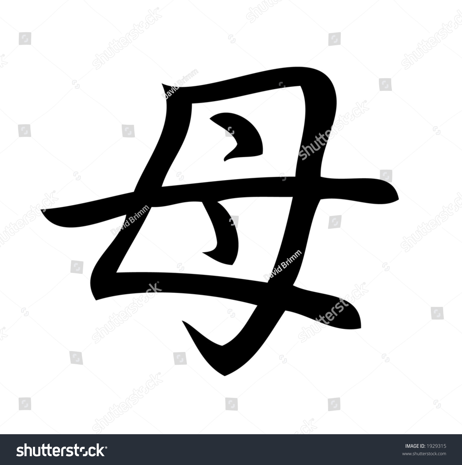 Chinese Symbol Mother Images Meaning Of This Symbol
