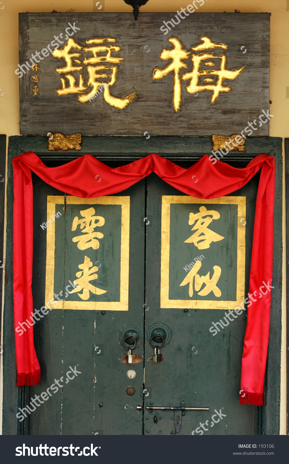 Chinese Characters On Door Old House Stock Photo 193106 - Shutterstock