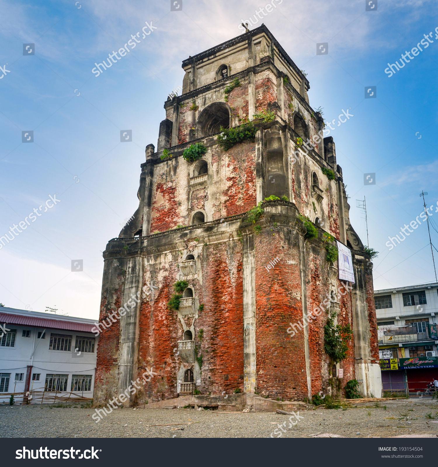 Sinking Bell Tower Laoag City Ilocos Stock Photo 193154504
