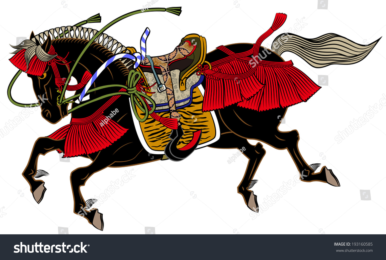War Horse Stock Illustration 193160585