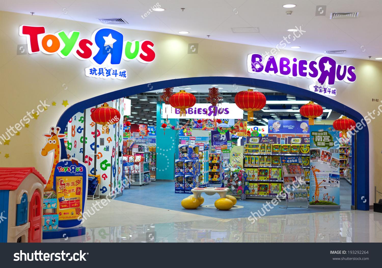 Baby Toys R Us : Beijing china january toys stock photo