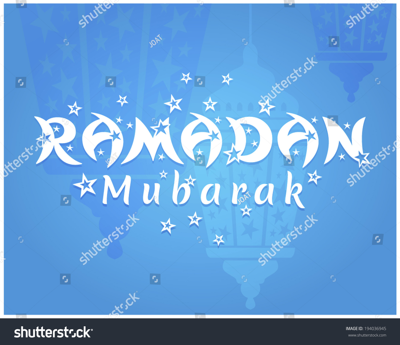 Ramadan Kareem Message English Stock Vector 194036945 Shutterstock