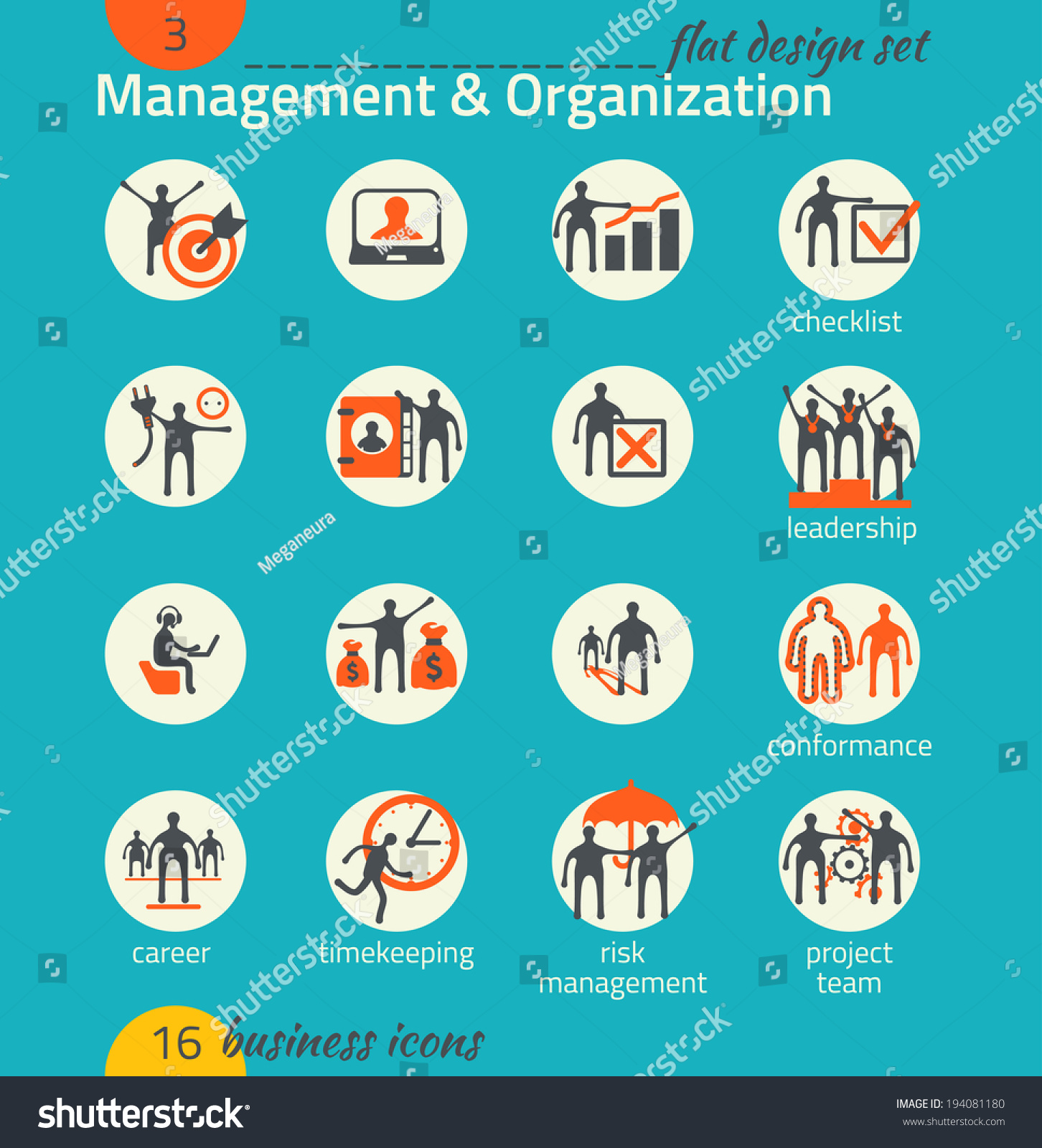 human resources management of e commerce The human resource management (hrm) of e-commerce enterprises presents electronic characteristics in network economy era electronic human resource managem.