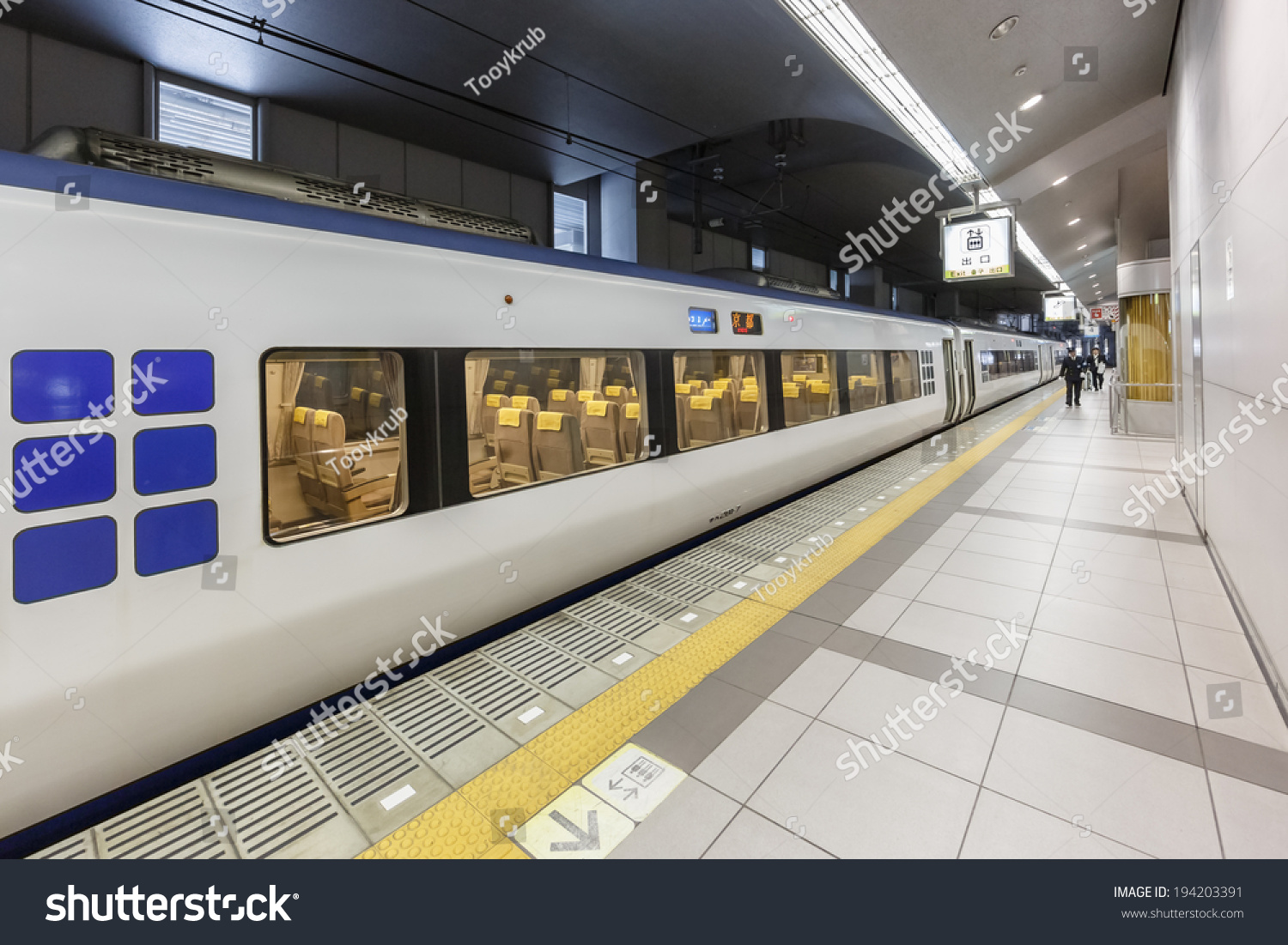 how to get to bullet train from osaka kansai airport