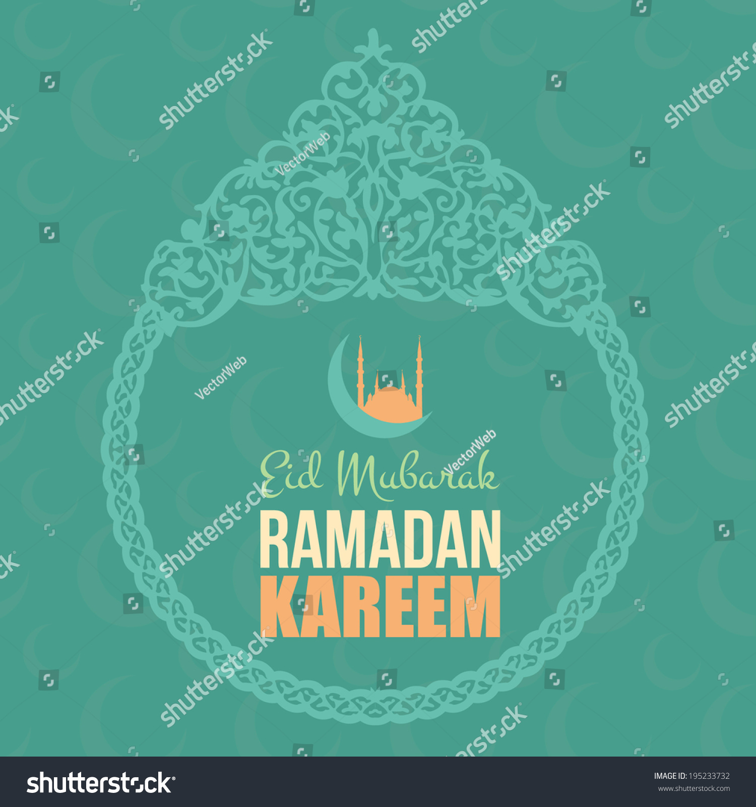 Ramadan Eid Mubarak With Arabic Nasheeds | Pics | Download |