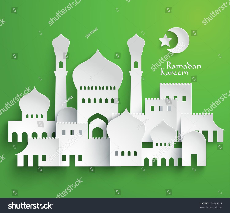 essay on ramadan kareem