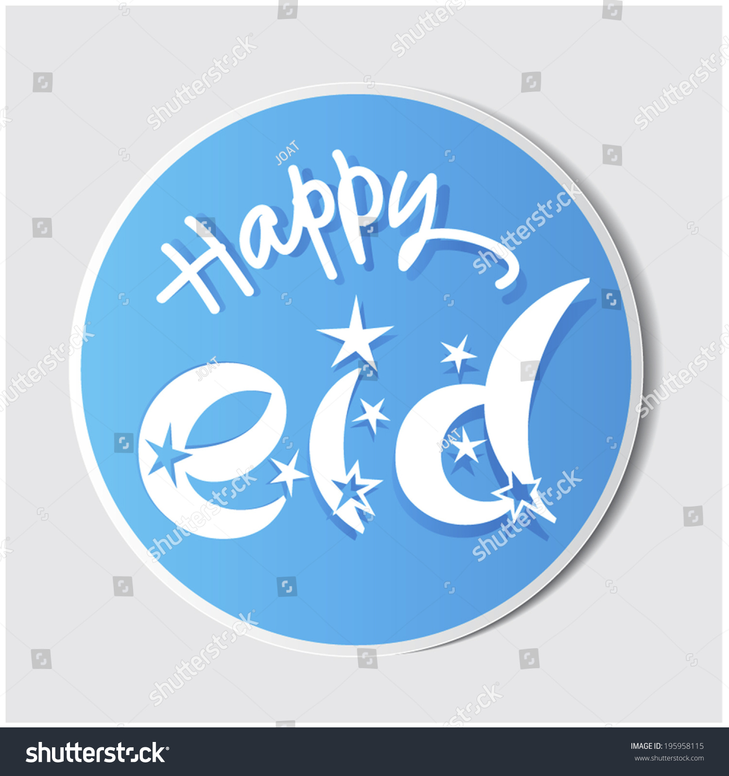 Eid Greetings Message English Stock Vector Royalty Free 195958115
