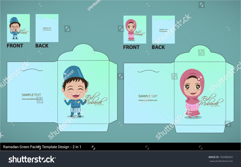 vector muslim brother sister greeting hari raya money green packet design  translation  eid