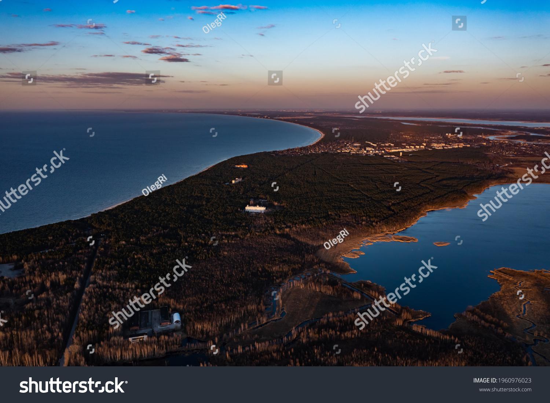 Beautiful Sunrise Sunset over Calm Lake. Aerial view of lake #1960976023