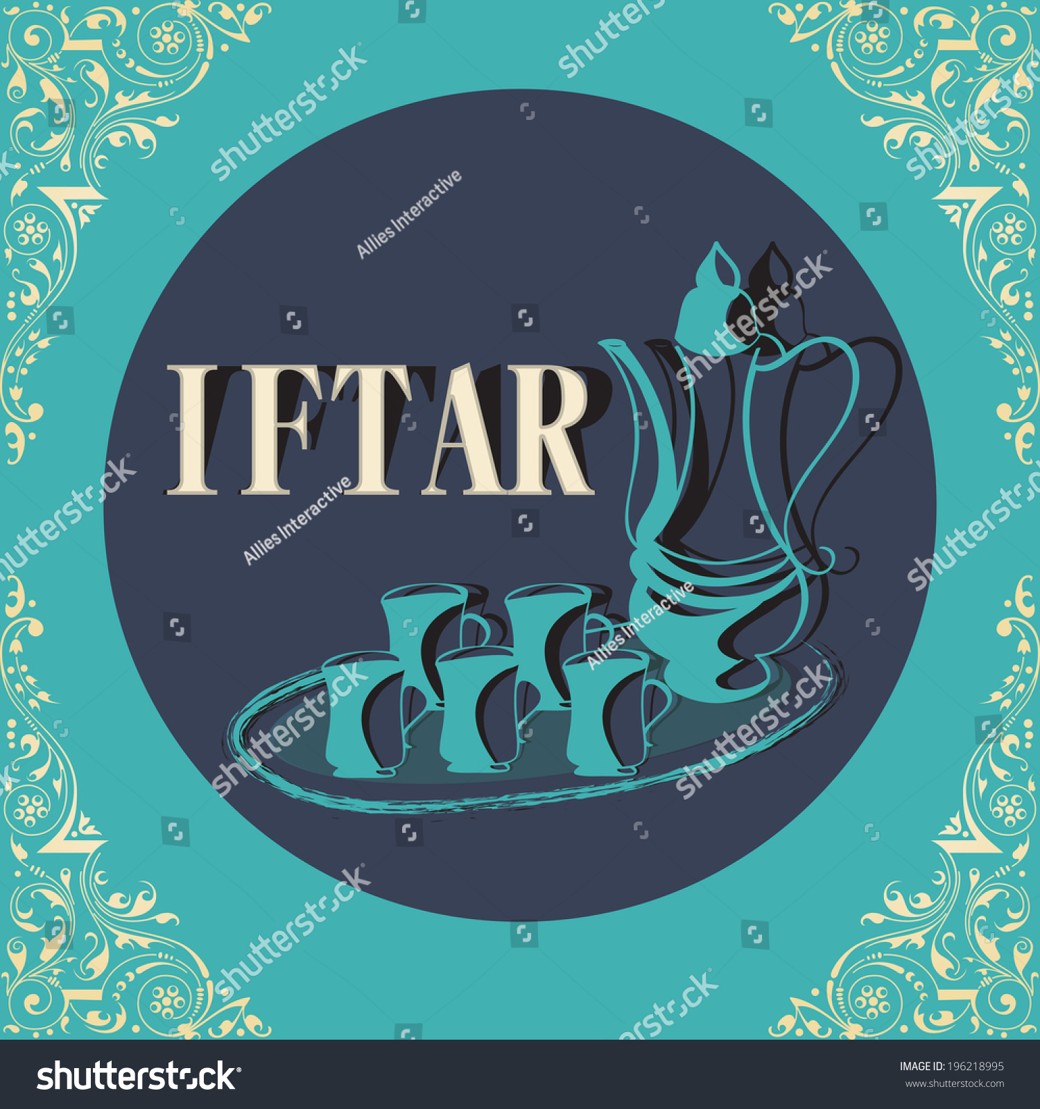 Beautiful Invitation Card Design Iftar Party Vector – Party Invitation Card Design