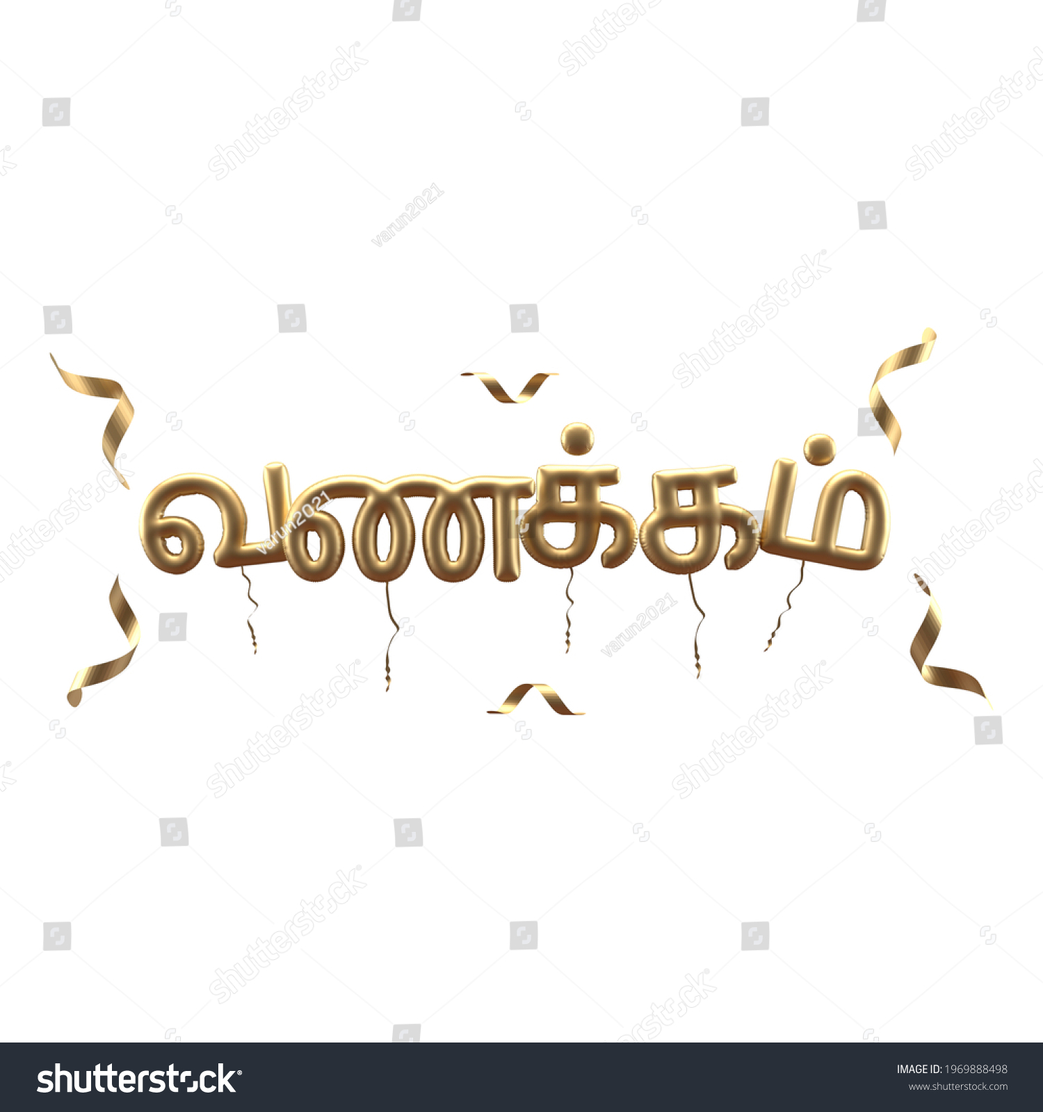 Language meaning tamil words tamil Knowledge Well: