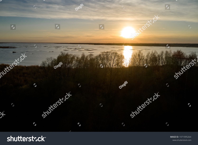 Nice landscape with sunset on lake #1971995264