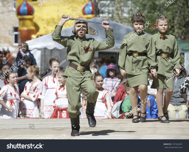 Electrougli Russia May 9 Teen Artists People Stock Image