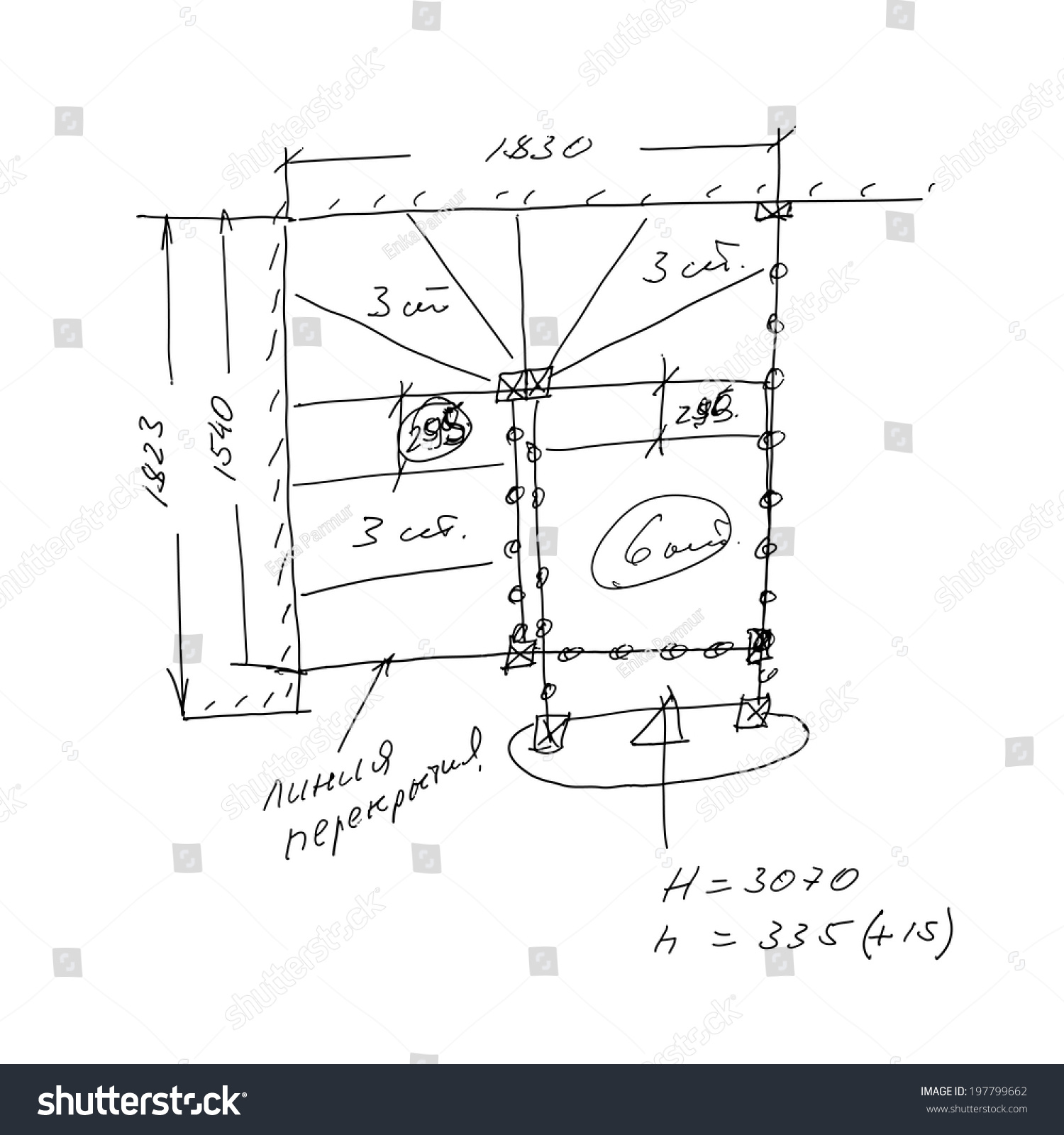 Stair Draft Sketch Black Outline On Stock Vector Royalty Free Staircase Circuit Wiring Diagram White Background Illustration