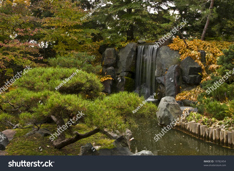 Japanese Water Garden, Arboretum, Chaska, MN