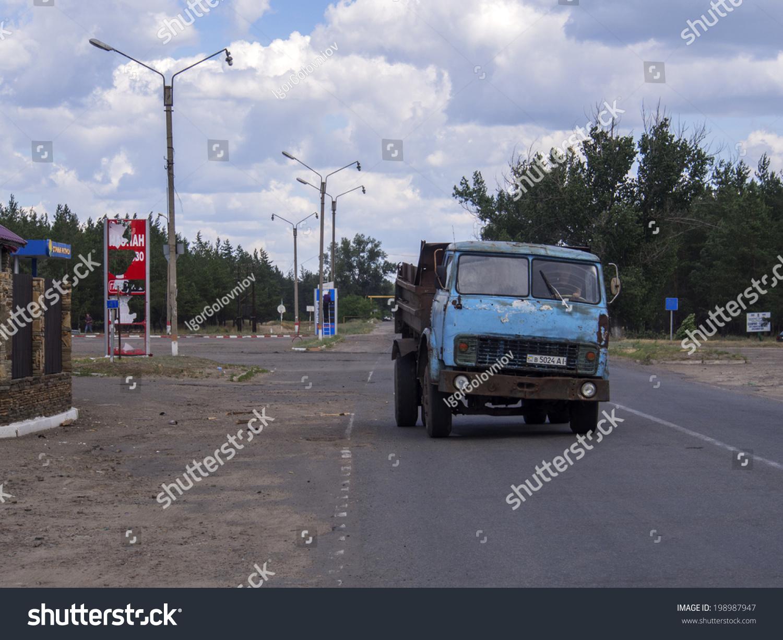 Lugansk region: tow trucks