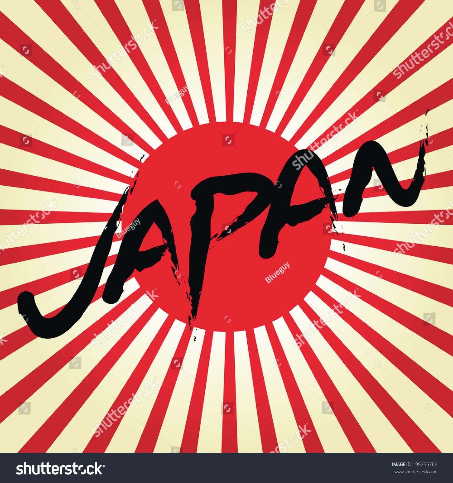 Rising Sun Japan Flag Japan Text Stock-Vektorgrafik 199255766 ...