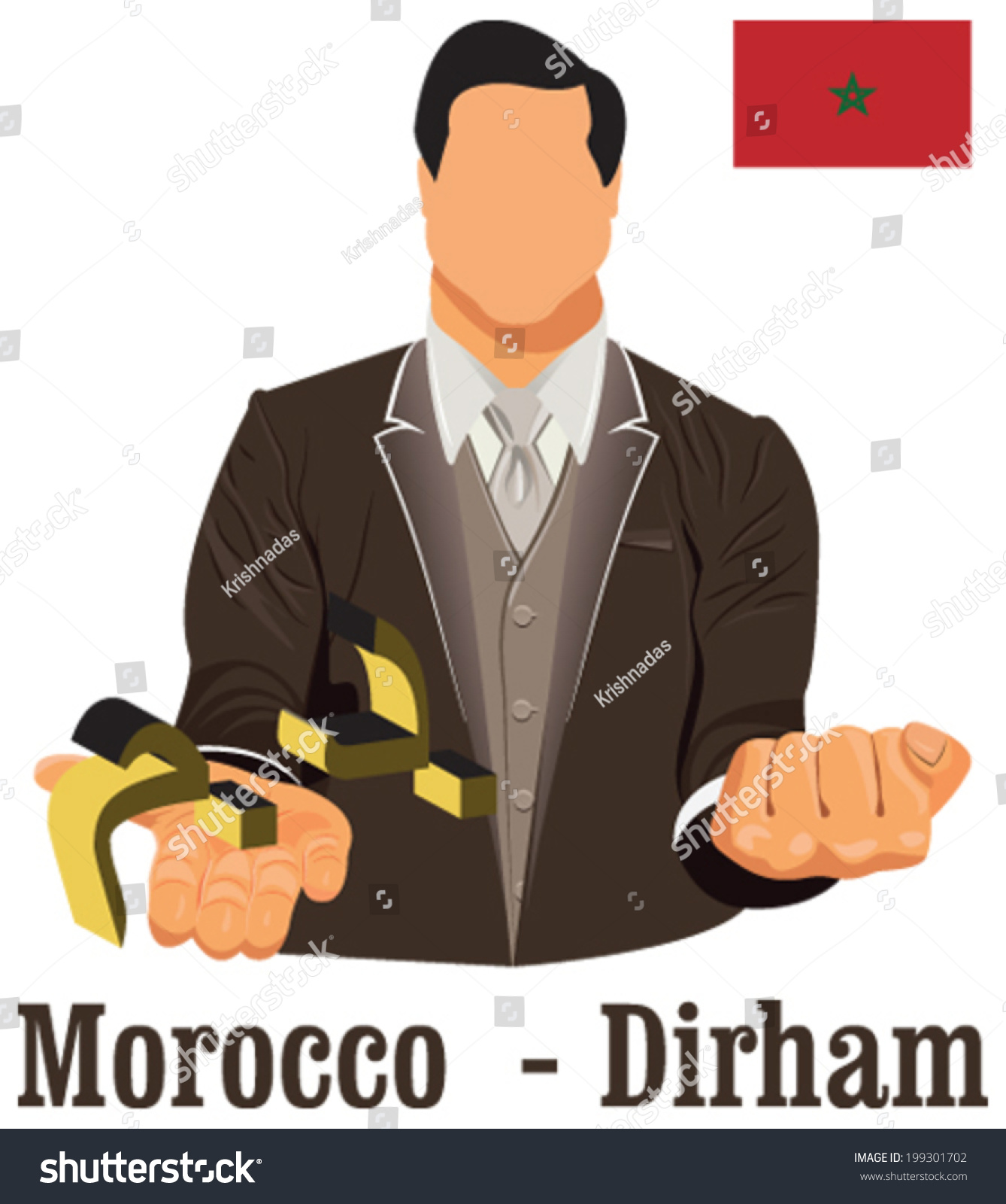 Morocco National Currency Symbol Moroccan Dirham Stock Vector