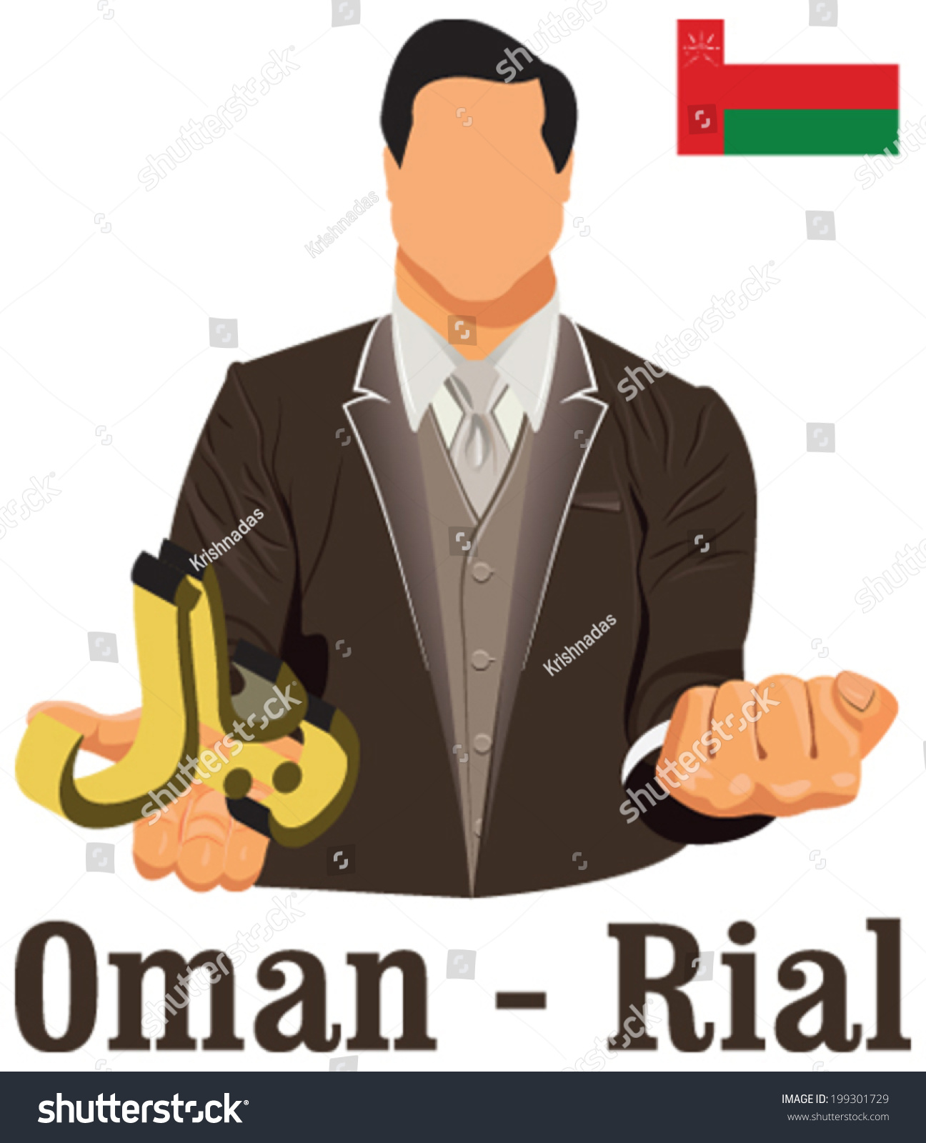 Sultanate Oman National Currency Symbol Rial Stock Vector Royalty