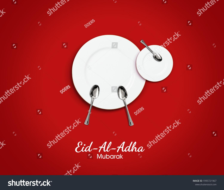 Eid al Adha Mubarak greeting card with for restaurant or food brand. Traditional Muslim holiday. Eid al Adha Mubarak concept background #1995721967