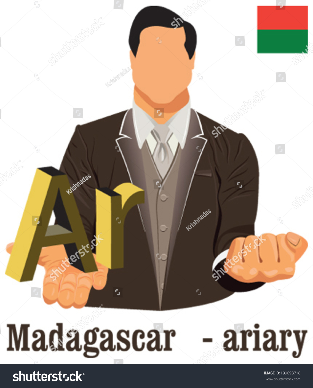 Madagascar National Currency Malagasy Ariary Symbol Stock Vector