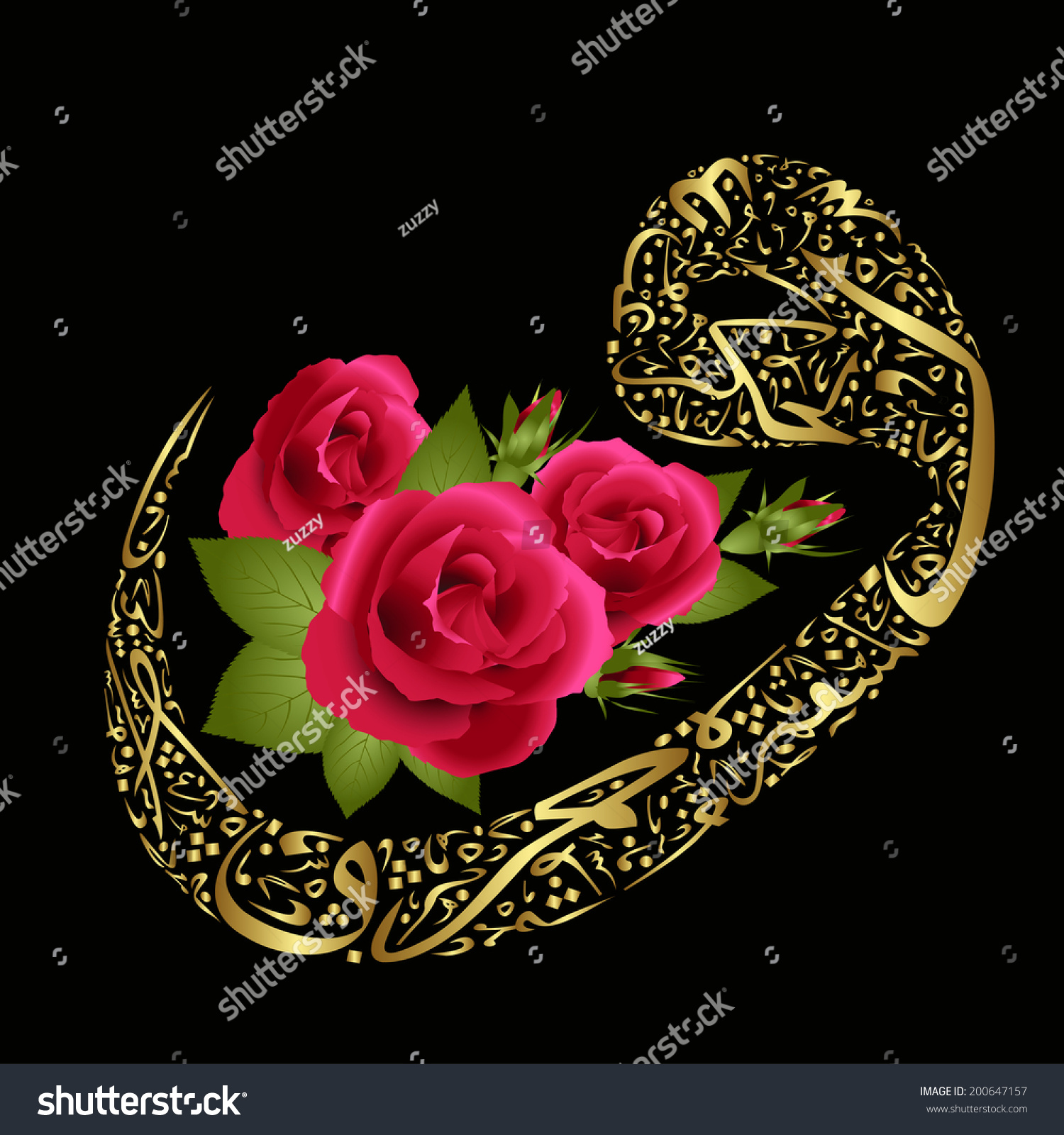 Rose decoration and calligraphy arabic letters stock for Arabic calligraphy decoration