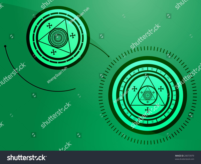 Weird Arcane Symbols That Look Strange Stock Illustration 20073979