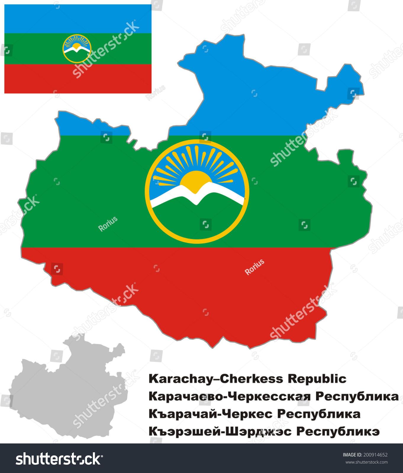 Outline Map Karachay Cherkessia Flag Regions Russia Stock Vector