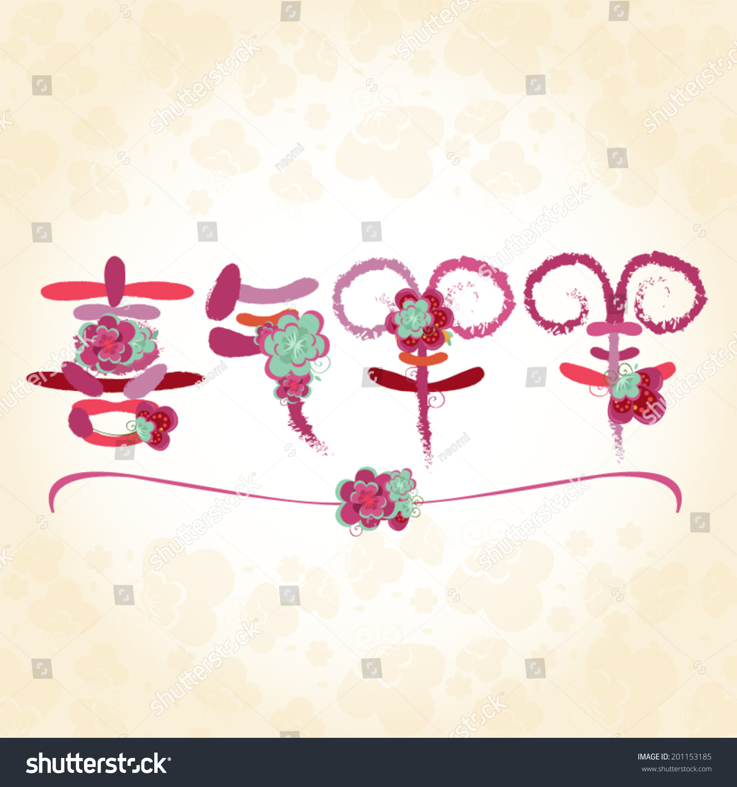 Colorful Typography Design Lunar New Yearchinese Stock Photo Photo