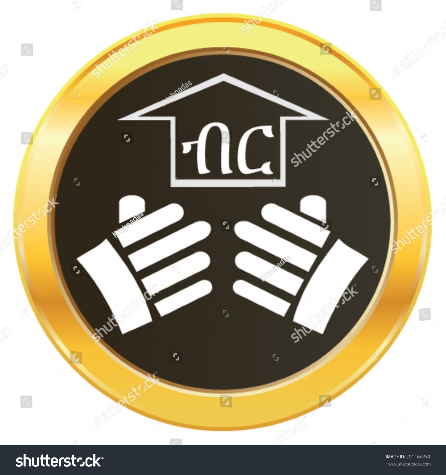 Vector Design Hand Lifting Growth Ethiopia Stock Vector Royalty