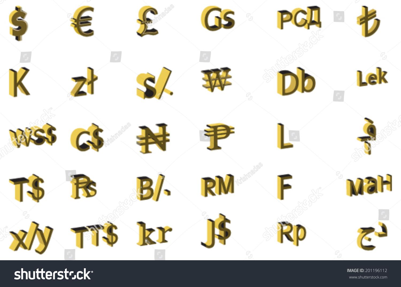 3 D Vector Design Concept Currency Symbols Stock Vector Royalty
