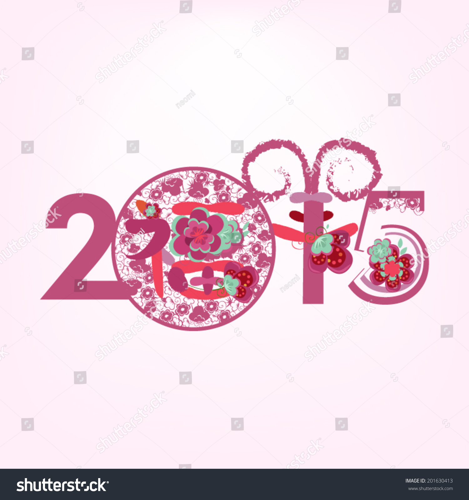 colorful typography design for lunar new yearchinese new year 2015 greeting on floral background - Chinese Lunar New Year 2015