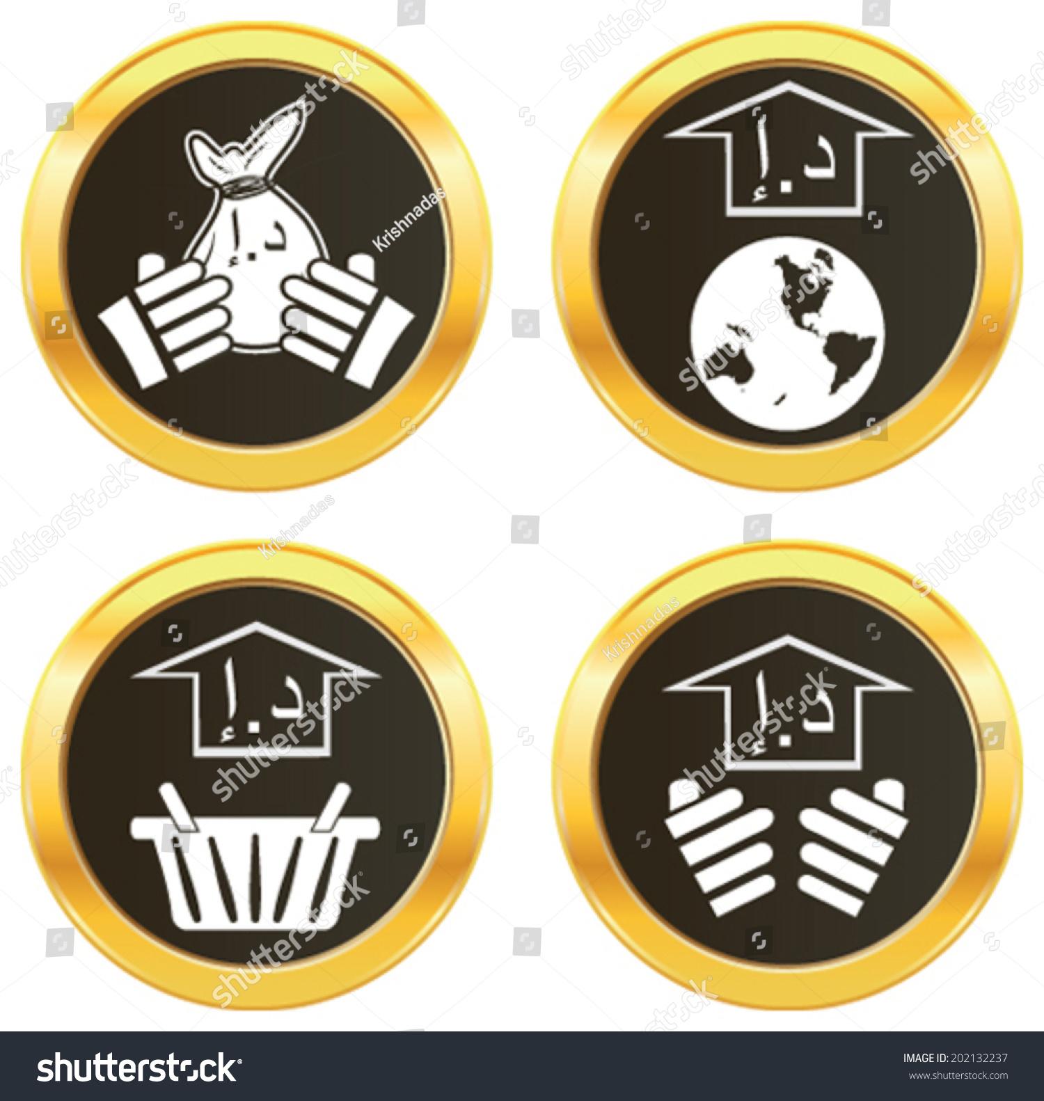 dirham symbol Gallery