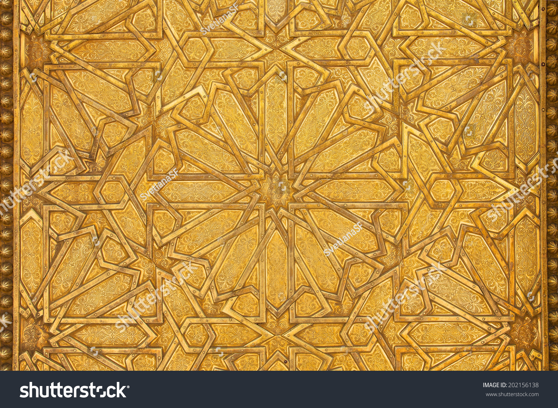 Intricate Metal Filigree On Gate Palace Stock Photo 202156138 ...