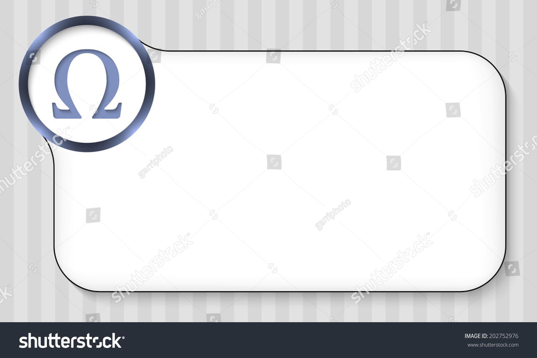 Frame Any Text Omega Symbol Stock Vector 202752976 Shutterstock