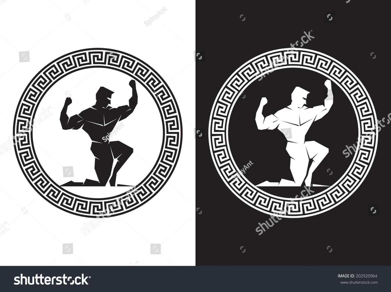 Hercules Inside Greek Key Front View Stock Vector
