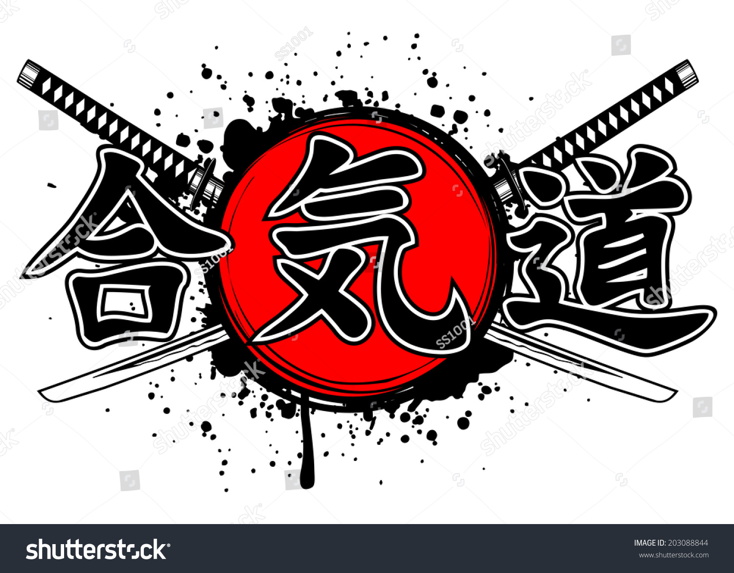 abstract vector illustration crossed samurai swords stock vector 203088844 shutterstock. Black Bedroom Furniture Sets. Home Design Ideas