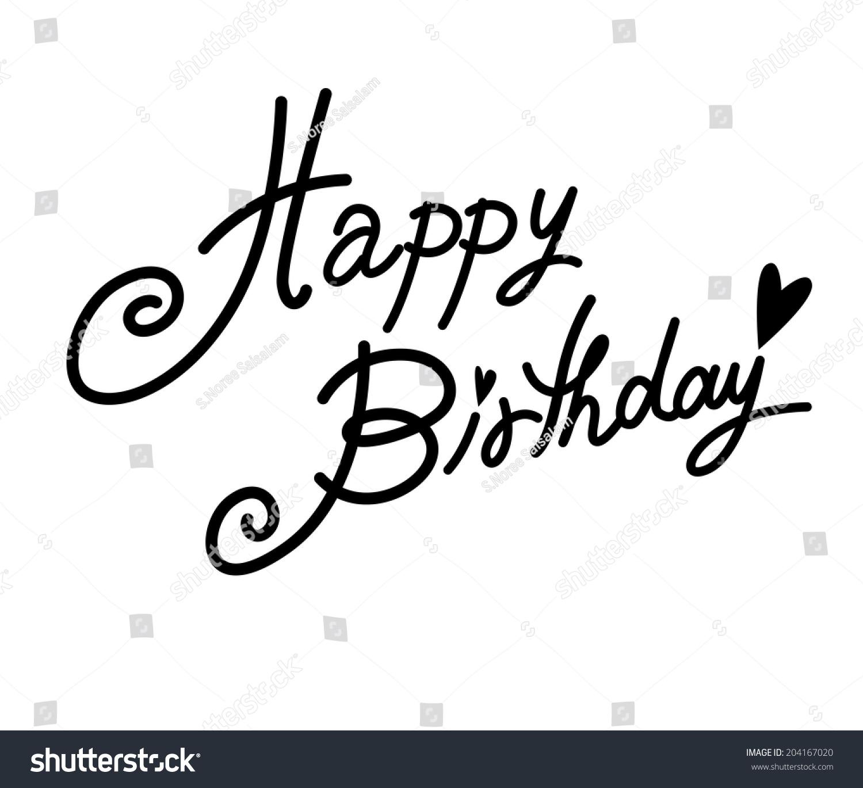 Happy Birthday Font Stock Vector Illustration 204167020